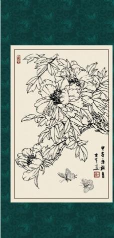 黑白 十二生肖 国画 手绘马图片