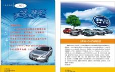 起亚logo大全免费下载,起亚logo设计素材公司,北京环境艺术景观设计图片图片