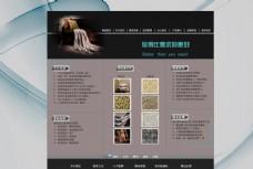 布艺网站设计