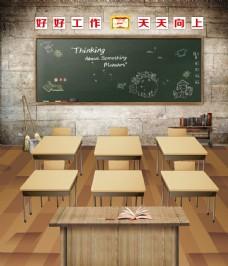 复古 学校 教室 黑板 桌子