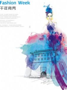 时尚水彩美女建筑海报