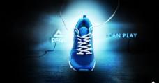 运动鞋特效 场景拼合 霓虹灯