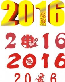 2016字体设计