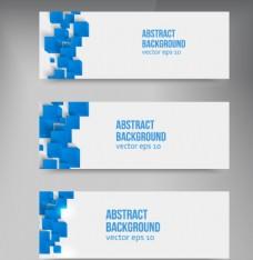 蓝色立体方块装饰矢量素材