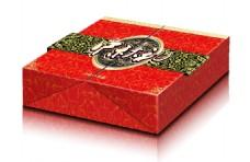 月饼礼盒礼盒平面