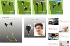 耳机图 耳机详细图 产品图
