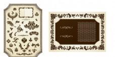 欧式古典花纹边框矢量素材