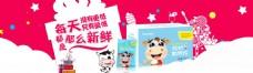 儿童酸奶海报