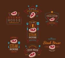 牛排餐厅标签
