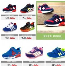 童鞋关联销售
