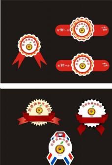 水果店标签  logo