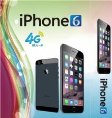 iphone6海报