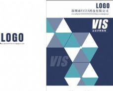 VIS封面设计