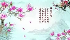 雅室蘭香風景畫
