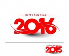2016新年字體