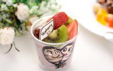 芋尚爱盆栽甜品系列