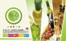 商场超市生鲜食品形象广告设计