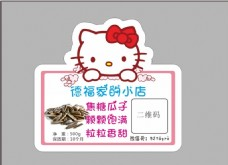 KT猫 卡通猫 不干胶 标签