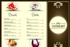 餐厅矢量菜单