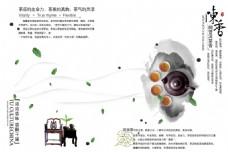 中国风水墨风DM海报
