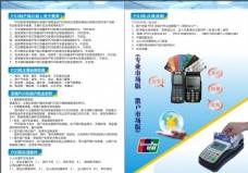 广州市富银网络科技有限公司