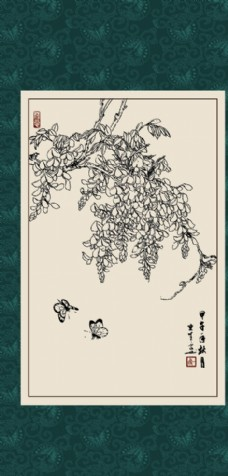 中国画荷花小品
