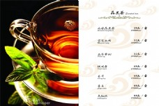 花果茶菜單