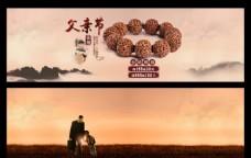 淘宝佛祖首饰珠宝首页海报