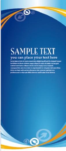 蓝色箭头科技背景展板
