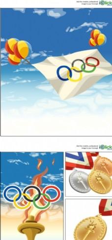 奥运宣传海报