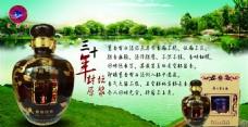 云汉春  三十年原封坛浆
