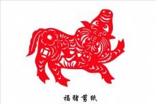 福猪剪纸艺术