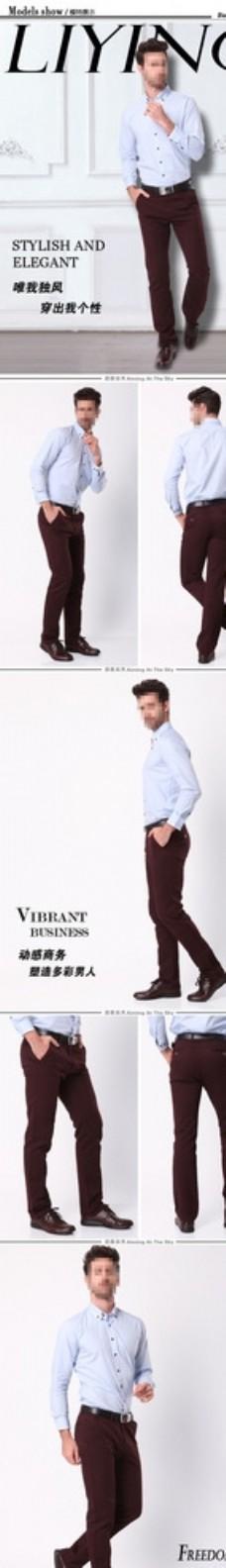 男装模特展示图分层淘宝页面设计