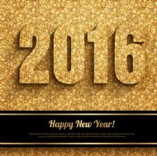 2016新年元素