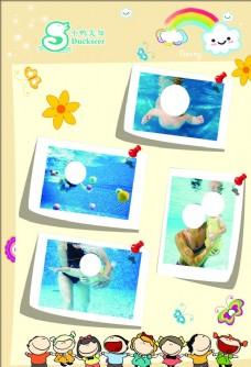 婴幼儿游泳