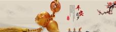 葫芦古典海报