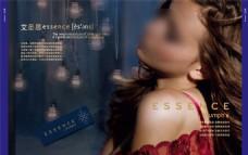 艾圣思红睡衣裙广告