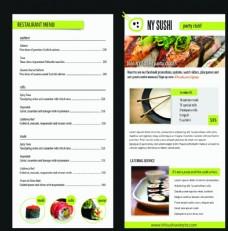 寿司店菜单内页设计