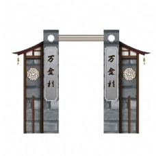 中式景区入口