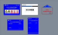 中国华电标牌
