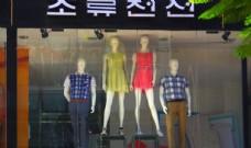 服装模特 韩潮服饰