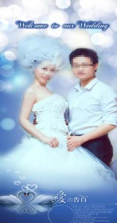 結婚展架設計圖