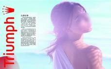 黛安芬15夏内衣广告之品牌故事