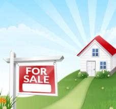 卡通出售的房屋
