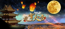 中国风元宵节素材