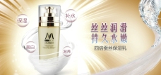 化妆品广告设计