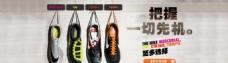 高端鞋子海报