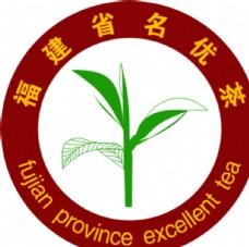 福建省名优茶图标标志logo