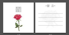 玫瑰花留言卡片