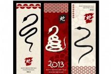 蛇年元素酒包装平面图